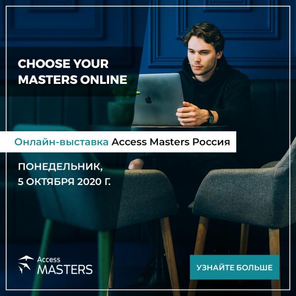 Evento en línea de Access Masters Russia - Conozca las mejores univers