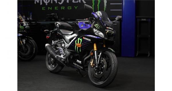 2021 Yamaha YZF-R3 Monster Energy Yamaha MotoGP Edition Base