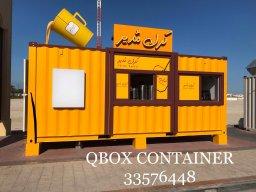QBOX CONTAINER