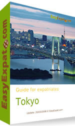 Download the guide: Tokyo, Japan